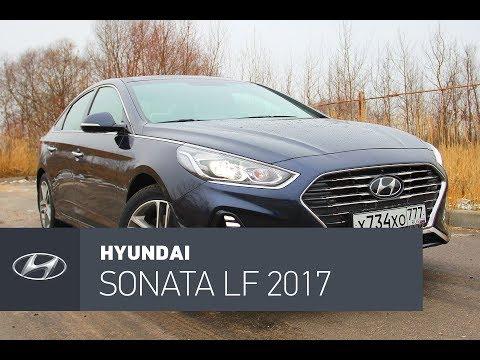 Hyundai Sonata 2017 тест драйв Camry будет не в восторге
