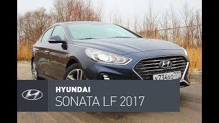 Hyundai Sonata 2017 Тест-Драйв: Camry Будет Не В Восторге
