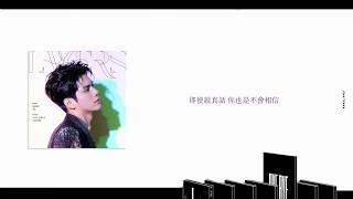 [茶館中字] 邕聖祐|옹성우 (ONG SEONG WU) - BYE BYE