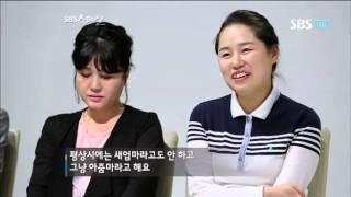 무언가족2- 2부 @SBS 스페셜 20121104