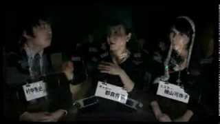 将棋棋士の人狼 将棋棋士vs人狼スペシャリスト 2戦目②