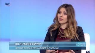 Ще се върнат ли българите от чужбина ?