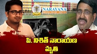 MP Narayana son nishith met with an accident    Friendly Media