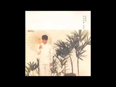 임창정 6집 White (2000) [Full Audio]