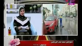 #مذيعة_الحدث تُحذّر محافظ الاسكندريه بعد هطول الامطار :