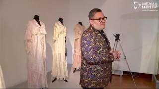 Выставка одежды из коллекции Александра Васильева открылась в Вологде