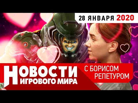 ПЛОХИЕ НОВОСТИ Last Of Us 2 на ПК? Left 4 Dead 3, Cyberpunk Online, Doom Eternal, Dying Light 2