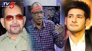 Gambar cover Super Star Krishna vs Mahesh Babu | Mimicry Harikishan Imitating Telugu Actors | TV5 News