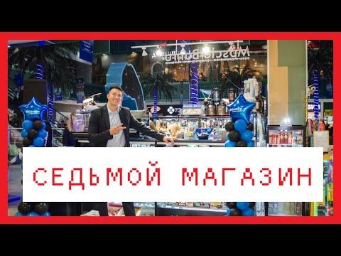 Как заработать на магазин-остров в торговом центре? Система обучения от Павла Степанова!