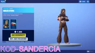 SHOP FORTNITE 29.06.2019 NEW SKIN IS......