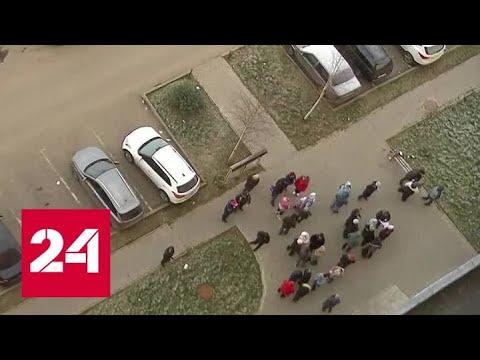 Из-за конфликта управляющих компаний жители дома в Дмитровском районе получают двойные счета - Рос…