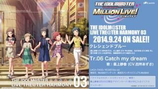 大人気アイドルプロデュースゲーム「アイドルマスター ミリオンライブ!」のCD新シリーズがついにスタート! 今回は5人ずつのユニットに分かれ...