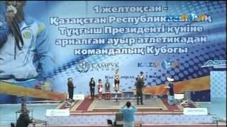 Ауыр атлетикадан Қазақстан Кубогі, Қызылорда 1-ші күн