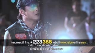 สันดานเจ้าชู้ (ควาย 2) : ธันวา ราศีธนู อาร์สยาม [Official Mv]