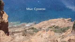 Афины  Достопримечательности    Athens   2(, 2015-10-15T08:38:56.000Z)