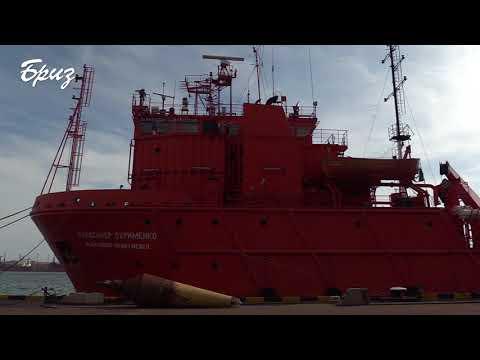 """Пошуково-рятувальне судно """"олександр"""