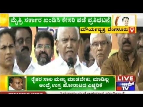 Congress High Command Has Insulted Siddaramaiah, Says BS Yeddyurappa