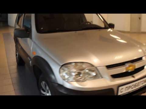 Купить Шевроле Нива Chevrolet Niva с пробегом бу в Саратове. Автосалон Элвис Trade in центр