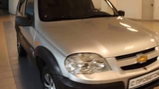 Купить  Шевроле Нива (Chevrolet Niva) с пробегом бу в Саратове.  Автосалон Элвис Trade in центр
