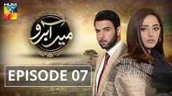 Meer Abru Episode #07 HUM TV Drama 24 April 2019