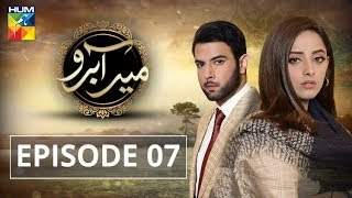 Meer Abru Episode #07 HUM TV Drama 24 April 2019