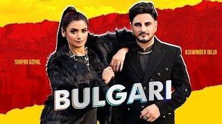 bulgari-kulwinder-billa-shipra-goyal-new-punjabi-song-loaded-jatt-main-teri-rani-gabruu