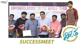 Vijetha Movie Success Meet | Kalyaan Dhev | Malavika Nair | Rakesh Sashii