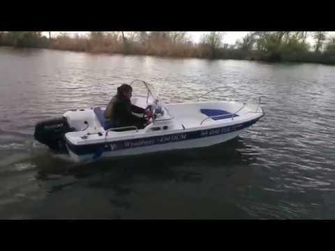 Стеклопластиковый катер Вятбот 430 DCM тримаран с мотором Suzuki DT30 RS