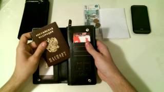 Мужское портмоне Baellery Italia(Вместительное мужское портмоне Baellery Italia - стиль и удобство! Заказать по низкой цене и с бесплатной доставко..., 2016-03-13T09:29:51.000Z)