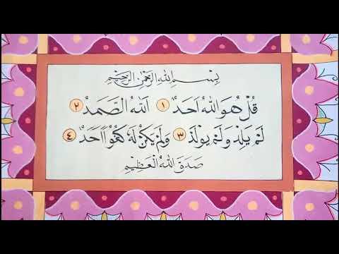 Contoh Kreasi Kaligrafi Surah Al Ikhlas