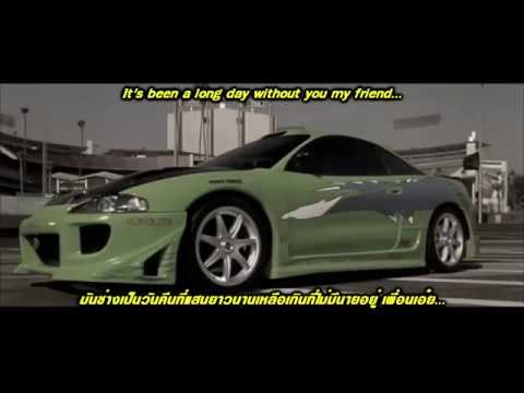 ซับไทย  - See You Again - Wiz Khalifa ft. Charlie Puth (Paul Walker Tribute)