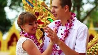 Свадьба в Тайланде, фотограф в Паттайе, свадебная церемония на острове Самет Таиланд(http://svadbathailand.com/ http://thailand-for-you.com/ Организация мероприятий и праздников в Тайланде, видео и фото съемка. Органи..., 2014-03-31T13:38:26.000Z)