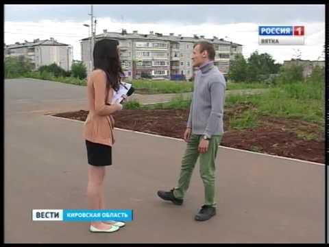 Парк в Радужном (ГТРК Вятка)