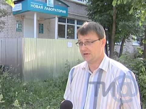 Медицинскому центру Новая лаборатория перекрыли вход