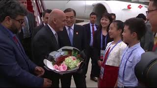 Afghan president arrives in Qingdao for 18th SCO Summit