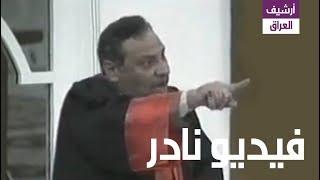 شاهد سؤال محامي مصر الذي أحرج الادعاء العام أثناء دفاعه عن صدام حسين
