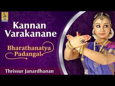 Kannan Vara a song from the Album Baharathanatya Padangal Sung by Thrissur Janardhanan