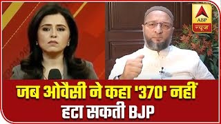 I challenge BJP cannot scrap article 370 from Kashmir: Asaduddin Owaisi thumbnail