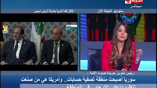 رئيس تحرير «صوت الأمة» يكشف حقيقة العدوان الثلاثي على سوريا ويفضح كذب ترامب (فيديو) - صوت الأمة