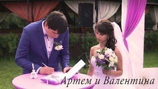 Выездная регистрация от Анны и Евгения Жариковых. Артем и Валентина