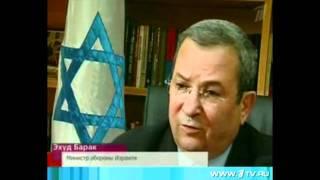 Израильский паспорт в Москве Война Грузия Осетия Israel
