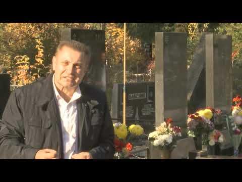 ІРТ Полтава: У Полтаві на центральному кладовищі відбувся молебінь за загиблими воїнами АТО