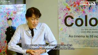 Bakast HS # - Entretien Avec Keiichi Hara