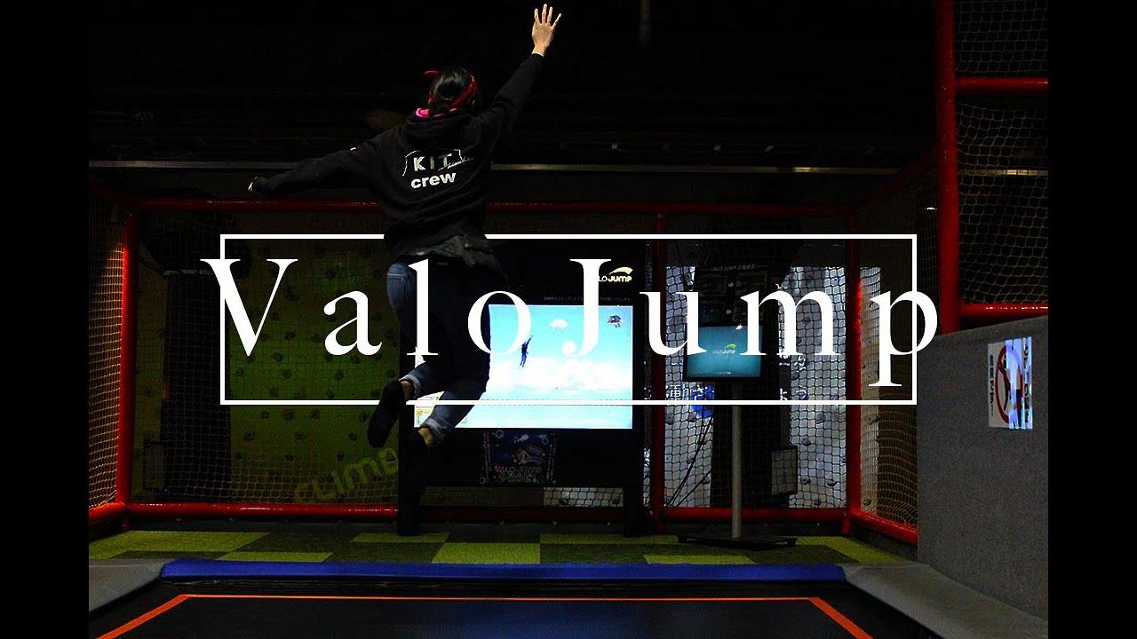 「ValoJump」Youtube動画をUPしました!