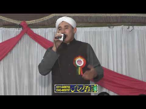 Hafiz Abdulbasit Hassani & Qari Idrees Asif