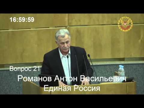 Законопроект N 874565 6 'О Конституционном Собрании Российской Федерации' 01 12 15