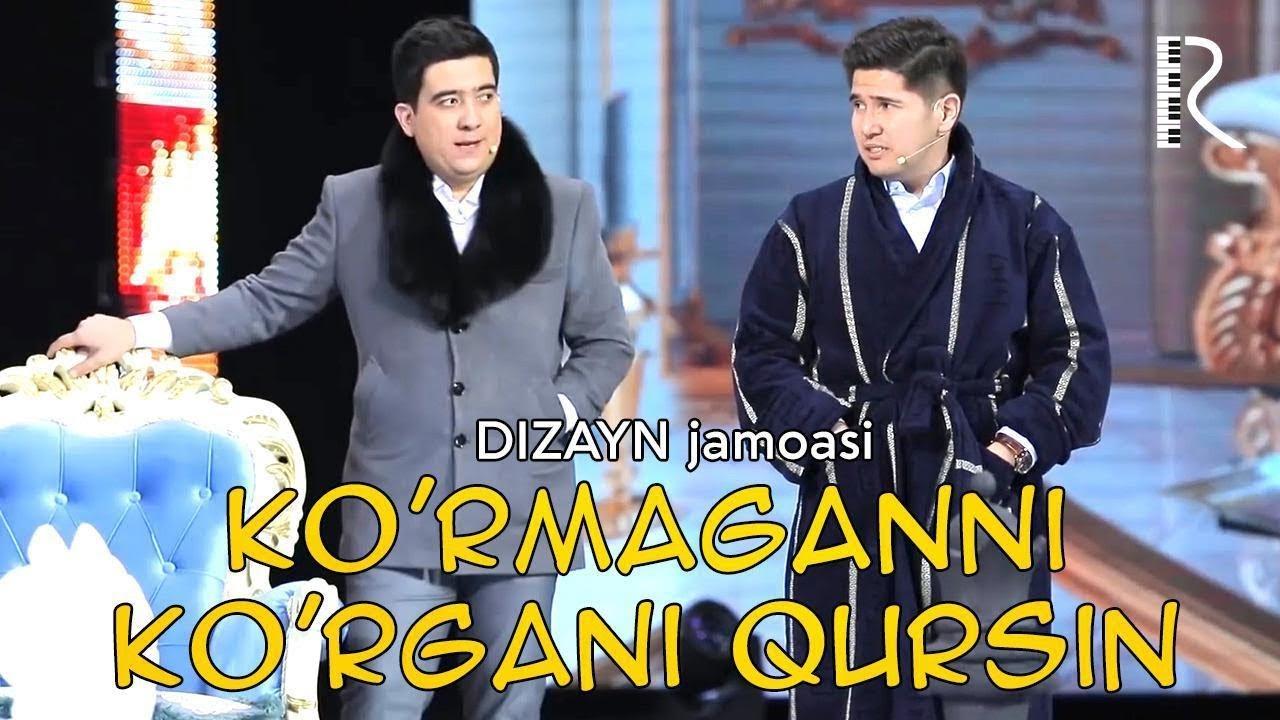 Dizayn jamoasi - Ko'rmaganni ko'rgani qursin | Дизайн жамоаси - Курмаганни кургани курсин