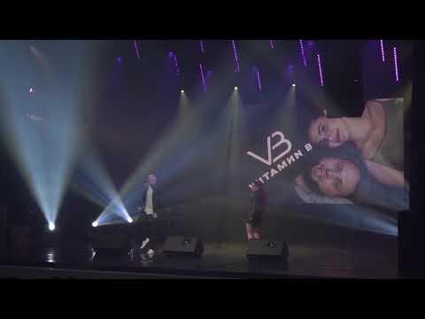 FASHION GIRL | VИТАМИN B | группа ВИТАМИН Б | ПЕСНЯ | ДУЭТ | ВЫСТУПЛЕНИЕ