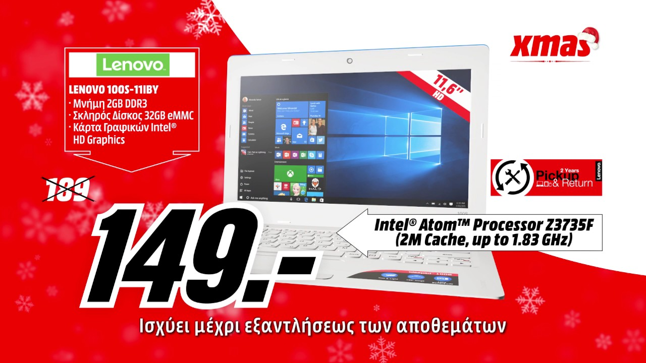 media markt gifts 2016 laptop lenovo youtube