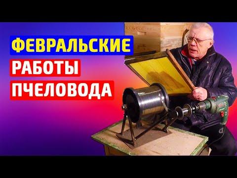 Зимние работы пчеловода.  Рамки, проволока, литая вощина.